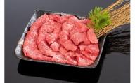 和歌山県産 黒毛和牛「熊野牛」 特選モモ焼肉 1.2kg 4等級以上