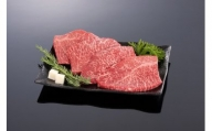 和歌山県産 黒毛和牛「熊野牛」 特選モモステーキ 800g(約100g×8枚)4等級以上