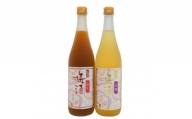 【取扱終了】【紀州完熟南高梅使用】濃厚「ねり梅酒」と芳醇「梅酒」各720mlの飲み比べ