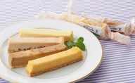 サロマ産新感覚スイーツ「チーズボッコ」10本セット