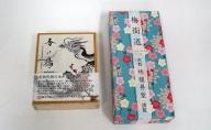 お香 『香け橋』 3種(梅、白檀、沈香)とお香 『梅街道』 梅の香り(梅は福井梅を使用)