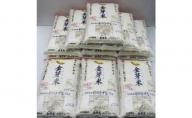 埼玉県産 金芽米(彩のきずな)定期便 10kg×6ヶ月分
