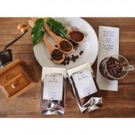 Y041◇タワーコーヒー スペシャルティコーヒー(粉)しっかり味2種セット