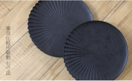 A40-116 吉右エ門窯・黒泡化粧片菊割22cmプレート2枚セット 西富陶磁器