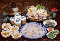 IB03.日本料理てら岡・あら旨味コース(3人前)
