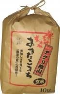アグリ檜山米(あきたこまち)玄米10kg