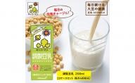 キッコーマン調製豆乳200ml 3ケース 隔月6回配送