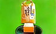 高梁市産の雲海米コシヒカリ 5kg(農家のたべりょうまい)