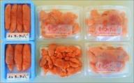 【A-531】博多まるきた水産 辛子明太子(切子&あごおとし)計約1260g