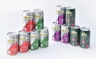 御殿場高原ビールバラエティ12缶セット
