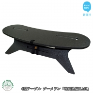 CAMPOOPARTS C型テーブル ブーメラン「特殊塗装BLACK」焚き火 C-TABLE Boomerang W800 【キャンプ用品】