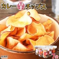 <カレー芋チップス 50g×7袋 合計350g>