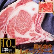 <宮崎県産 有田牛 Lボーンステーキ約1kg+国産牛すき焼き肉500g>