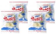利尻のソウルフード たらの白子の珍味「たちかま」200g×4個 利尻島の老舗商店特製!