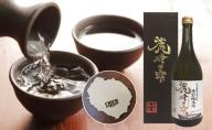 日本酒『麗峰の雫』特別純米酒720ml×1本 利尻麗峰湧水使用 利尻島コースター2枚付 利尻麗峰湧水使用