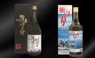 日本酒『麗峰の雫』特別純米酒720ml×1本・利尻昆布焼酎720ml×1本セット