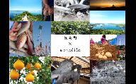 青山フレンチmonoLith[モノリス]石井剛シェフによる長島食材入りフルコース_furusato-329