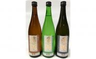 積善 銀座ミツバチ×長野市 コラボ商品3本セット 720ml×3本 日本酒 酒
