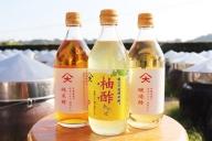 16-16_古式醸造酢バラエティ3種セット