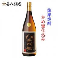 A1-2536/八千代伝黒麹 25度  1800ml 1本