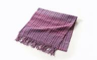 【数量限定】北海道本別町「手織りマフラー」(紫)【S006】