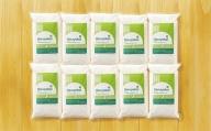北海道十勝 前田農産パン用小麦粉「春よ恋」1kg×10袋【W021】
