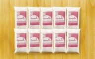 北海道十勝 前田農産パン用小麦粉「はるきらり」1kg×10袋【W022】