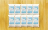 北海道十勝 前田農産パン用小麦粉「ゆめちから」1kg×10袋【W023】