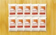 北海道十勝 前田農産菓子用・麺用小麦粉小麦粉「きたほなみ」1kg×10袋【W024】