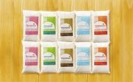 北海道十勝 前田農産小麦粉 5種詰め合せ10kg【Q004】
