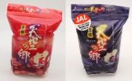 棚田米 土佐天空の郷 2kg食べくらべセット 令和2年産