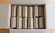 土佐天空の郷のもみ殻使用 薪として使える  もみのひ(モミガライト)8kg入り 2箱セット