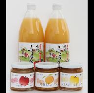 I-073-1 りんごジュース2本とジャムセット