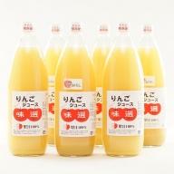 I-112 【6本】朝が楽しみ!信州産りんごジュース味選【つがね農園】