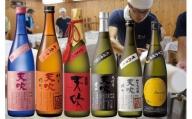 CN016 みやき町の地酒「天吹」花酵母が醸す 大吟醸4品&純米と純吟