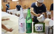 CN014 お酒「天吹」春・夏・秋・冬(年4回)季節の旨き酒&グッズ