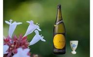 CN007 みやき町の地酒「天吹」純米大吟 バナナ酵母&乾杯カップ