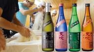 CN006 みやき町の地酒「天吹」製法が異なる花酵母4品&樽型おちょこ【風雅そろい踏み】