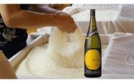 CN005 みやき町の地酒「天吹」 純米大吟醸 バナナ酵母
