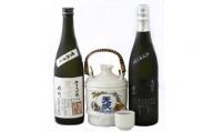 CN004 みやき町の地酒「天吹」 大吟醸2品・酒燗樽セット
