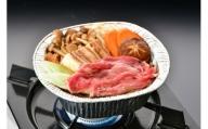 BG060  佐賀牛すき焼き鍋セット
