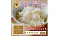 CI064 無洗米+もち麦 4kg 【五つ星お米マイスターブレンド】