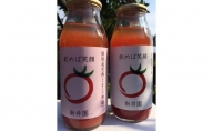 完熟トマトジュース 有塩5本・無塩5本 飲み比べセット