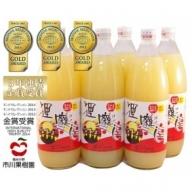 I-094 3年連続モンドセレクション金賞受賞 無添加果汁 100%りんごジュース❝狸囃し❞