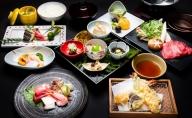 食事券(特別懐石コース・1名様)