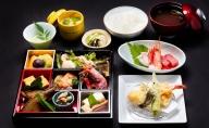 食事券(ミニ懐石コース2名様or懐石松コース1名様)