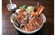 E-024 タラバ蟹も入ってる魚介たっぷり 石狩鍋【5~6人前】