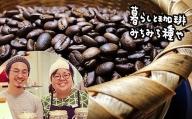 E-029 カフェインレス珈琲(豆)600g+ドリップパック12g×7袋