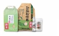 高知の新しいワイン TOSAワイン山北1本 C-192