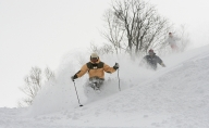 日高国際スキー場・大人ナイター共通シーズン券